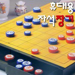 명인 휴대용 자석장기 MJ080/장기판/미니장기