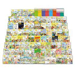 [키움북스] 뉴리더십생활교육탐구동화 (전 80권)