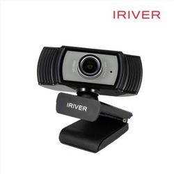 아이리버 IPC-HD1080 풀HD 고화질 웹카메라