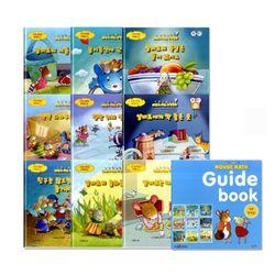 [키움북스] 마우스매스 수학동화한글판 (본책9권+가이드북1권)
