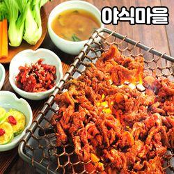 야식마을 참숯직화 불고기(200g)