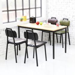 더조아 모던테이블 1200 책상 식탁 8컬러