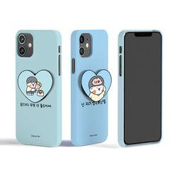 [T]뽀시래기 짱큰콩 하트 스마트톡 하드.아이폰12미니