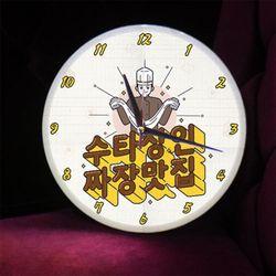 ng565-LED시계액자25R수타장인짜장맛집