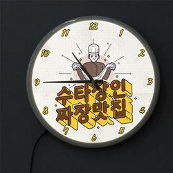 ng566-LED시계액자35R수타장인짜장맛집