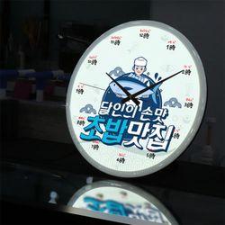 ng572-LED시계액자35R초밥맛집