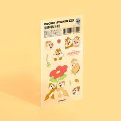 [디즈니] 포켓 스티커 - 칩앤데일 (꽃)
