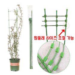 화분지지대/식물지지대 75cm
