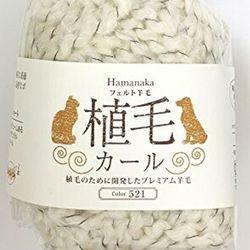 하마나카양모 웨이브 30g 521