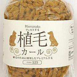 하마나카양모 웨이브 30g 523