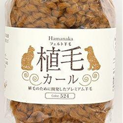하마나카양모 웨이브 30g 524