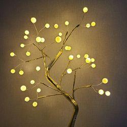 LED 트리무드등
