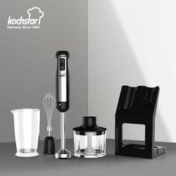 독일 콕스타 울트라 포스 핸드 믹서 블렌더 풀구성 KSEHB-700