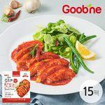 굽네 소스가 맛있는 닭가슴살 소맛닭 스파이시커리 120g 15팩