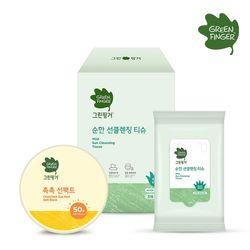 그린핑거 촉촉 선팩트+클렌징티슈 30매(2021신제품)