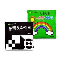 연두팡 헝겊책 - 블랙&화이트+알록달록 색깔모양