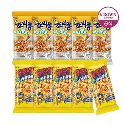 죠리퐁 마시멜로50g 5개+꿀땅콩 듬뿍 카라멜콘44g 5개