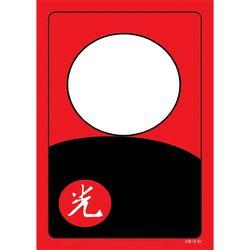 35조각 판퍼즐 - 화투 8월 공산 치매예방