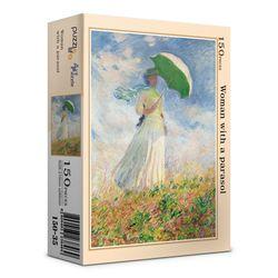 150피스 양산 쓴 여인 직소퍼즐 PL150-35