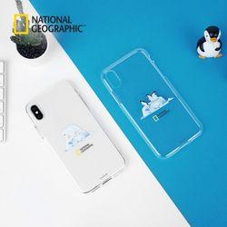 내셔널지오그래픽 아이폰6 아이스버그 젤리 케이스