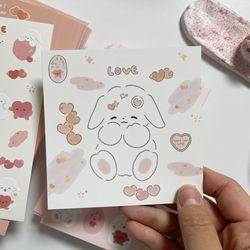 사랑 엽서