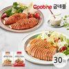 굽네 훈제 슬라이스 닭가슴살 2종 30팩 (오리지널15스파이시15)