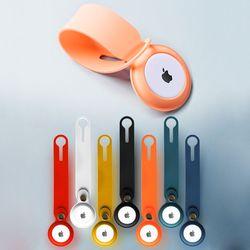 애플 에어태그 실리콘 케이스 고리형 분실방지 키링