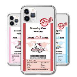 산리오 캐릭터 보딩패스 젤리 아이폰 6 6S 공용