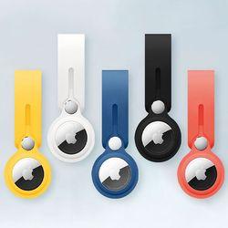 애플 에어태그 실리콘 루프 분실방지 고리 키링케이스