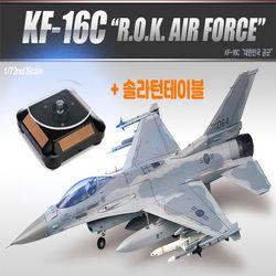 솔라턴테이블 한국 공군 KF-16C 파이팅팰콘 전투기