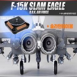 솔라턴테이블 한국 공군 F-15K 슬램이글 전투기 모형