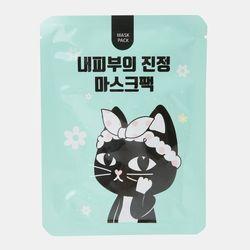 [더데이걸] 내피부의진정마스크팩TGAF20S01