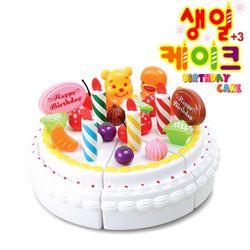한립토이스 생일 케이크 역할놀이 주방 요리완구 선물
