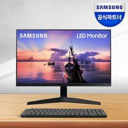 베젤리스 F27T350 27인치 LED 컴퓨터 모니터 IPS 75Hz S