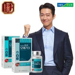 홍센오메가3 90캡슐 2세트