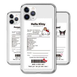 산리오 캐릭터 영수증 젤리 아이폰11