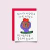 [drawingpaper] 카드 - 곰하트