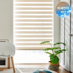 ON미세먼지차단콤비블라인드아이보리155x185