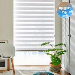 ON미세먼지차단콤비블라인드그레이155x185