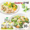 굽네 탱글탱글 닭가슴살 볼 3종 30팩 맛보기(청양10깻잎10콘10)