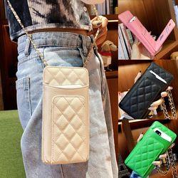 갤럭시 아이폰/체인 스트랩 케이스 크로스백 미니가방