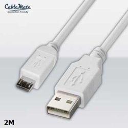 USB 2.0 A - 마이크로 5P M-M 케이블 2m 화이트