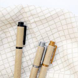 재생지 종이볼펜 필기감좋은 볼펜 반짝이펜 데코펜 0.8mm 1.0mm