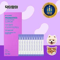 강아지 고양이 프로바이오틱스 유산균 10포