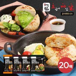 [무료배송] [오빠닭] 닭가슴살 함박스테이크 100g 2종 20팩