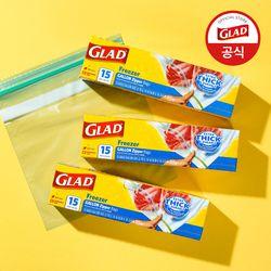 [글래드] 냉동형 대형 지퍼백(15매입) 3개 세트