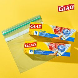 [글래드] 냉동형 대형 지퍼백(15매입) 2개 세트