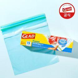 [글래드] 냉동형 대형 지퍼백(15매입)