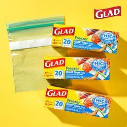 [글래드] 냉동형 중형 지퍼백(20매입) 3개 세트