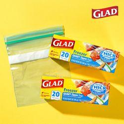[글래드] 냉동형 중형 지퍼백(20매입) 2개 세트
